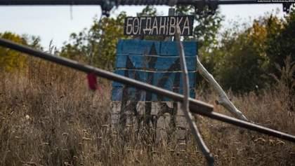 Оккупанты обстреляли участок разведения Богдановка – Петровское и ранили украинского бойца