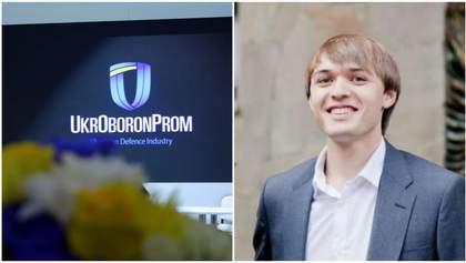"""Справа про корупцію в Укроборонпромі: одному з """"хлопчиків"""" обрали запобіжний захід"""