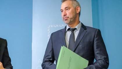 Против Рябошапки открыли уголовное производство, – СМИ