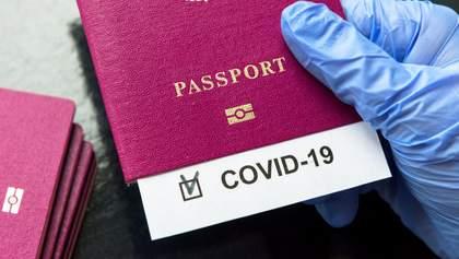 COVID-паспорт в Україні та Європі: що зміниться для українських туристів та заробітчан