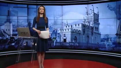 Випуск новин за 12:00: Азійське турне Зеленського. Погода у Карпатах