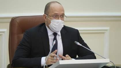 Україна не проводитиме масові заходи 8 – 9 травня через карантин