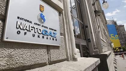 """""""Нафтогаз"""" имеет на своих счетах свыше 64 миллиардов гривен – это годовой бюджет Киева"""