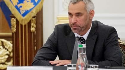 """Рябошапка обвинил Венедиктову в срыве реформы прокуратуры и возвращении туда """"нужных людей"""""""