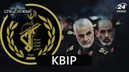 Тотальний контроль, терор і підривна діяльність – все про Корпус вартових Ісламської Революції