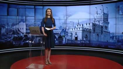 Выпуск новостей за 16:00: Уголовное дело против Рябошапки. Школы в Китае