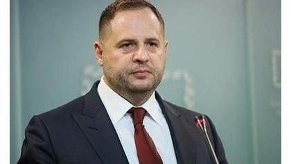 Ермак хочет привлечь к переговорам по Донбассу людей с ОРДЛО
