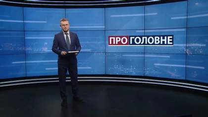 Про головне: Місцеві вибори в Україні. Послаблення карантину