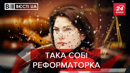 Вести.UA: Проклятие Офиса генпрокурора. Кива – номинант на премию Дарвина