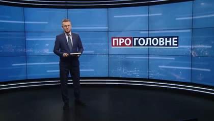 О главном: Местные выборы в Украине. Ослабление карантина