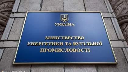 Юрій Бойко – новий заступник Буславець в Міненерго: його пов'язують з Ахметовим