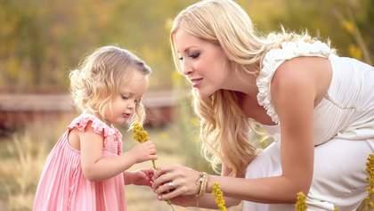 День матері 2020: святкові картинки-привітання