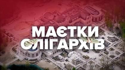 Маєтки олігархів: де живе Рінат Ахметов та хто його сусіди