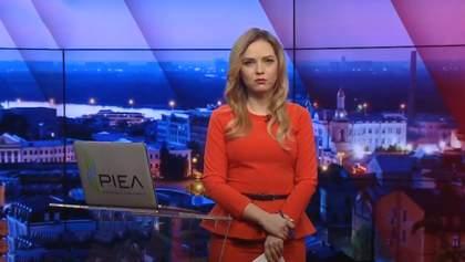 Итоговый выпуск новостей за 18:00: Раненные на фронте. Заявление Ермака о переселенцах