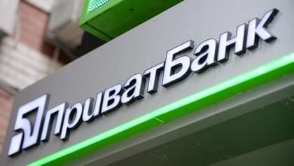 """""""Приватбанк"""" против Суркисов: 250 миллионов из банка пока не взыщут, только оштрафуют"""