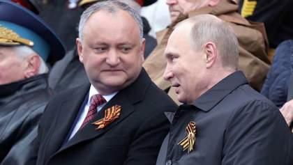 Небезпечний для країни: суд визнав кредит Росії для Молдови неконституційним