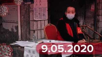 Новости коронавируса 9 мая: умерли братья-медики, когда будет вторая волна заболевших