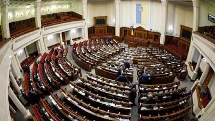 Десять депутатів пропустили 90% голосувань у Раді: антирейтинг прогульників