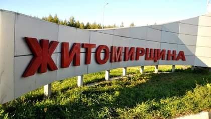 На Житомирщині посилять карантин: подробиці