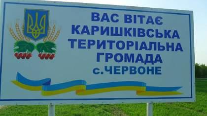 Зеленский подписал изменения в закон о местном самоуправлении: что они предусматривают