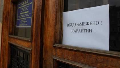 У яких містах карантин після 11 травня буде більш суворим, ніж загальний по Україні