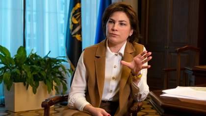 Венедиктова не без конфуза извинилась за поздравления с 9 мая песней Лещенко: детали скандала