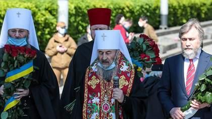 Онуфрій та Новинський прийшли з делегацією з лаври до Парку Вічної Слави: фото, відео