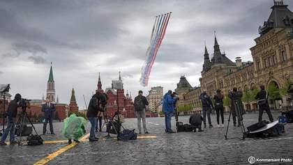 Росія відзначила 9 травня: без масштабних шоу не обійшлося – фото, відео