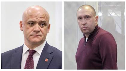 Их надо посадить, – Саакашвили о Труханове и Альперине