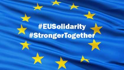 У ЄС відзначають День Європи:  Шмигаль нагадав про Україну, європейці – про коронавірус