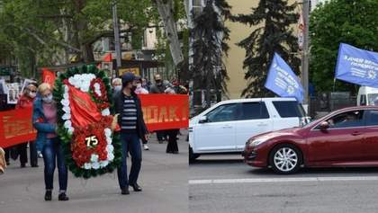 """""""Бєссмєртний полк"""" та ОПЗЖ: """"карантинне"""" 9 травня у Миколаєві в фото"""