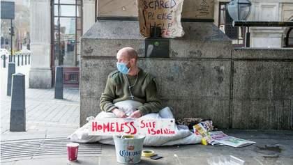 Готель, алкоголь і трішки марихуани: як піклуються про безпритульних в Сан-Франциско