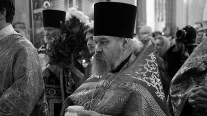 У Росії 9 травня помер від коронавірусу настоятель московського храму РПЦ