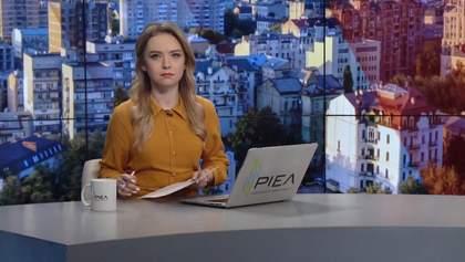 Випуск новин за 13:00: Загибель українського моряка. Ситуація на фронті