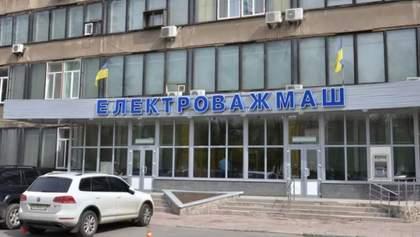 Скандальна справа на 13,7 мільйона збитків: НАБУ завершило розслідування щодо Електроважмашу