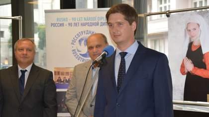 Отравление мэра Праги: СМИ назвали имя российского дипломата, который мог везти рицин