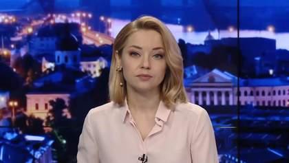 Підсумковий випуск новин за 21:00: Безробіття під час карантину. Смерть українки у Нідерландах
