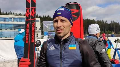 Украинский биатлонист Прима: Мы ведем какую-то скрытую войну с Россией