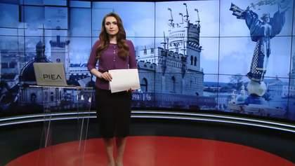 Выпуск новостей за 14:00: Закрытие дела против Грымчака. Ослабление карантина в Италии