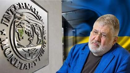 """Как """"антиколомойський"""" закон решил судьбу Украины"""