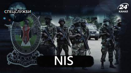 Кривавий монстр Кенії: чим займається найсильніша і найтаємніша спецслужба Африки