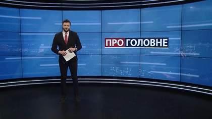 Про головне: Українські медики працюють в жахливих умовах. COVID-19 у російських військових