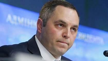 В диссертации соратника Януковича Андрея Портнова нашли плагиат