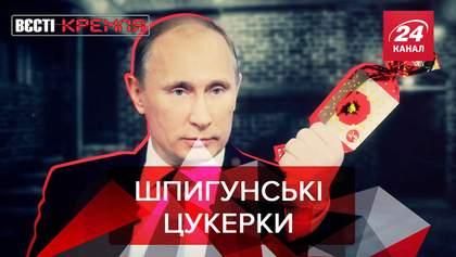 Вести Кремля: ГРУ в Чехии. Коронавирус у военных РФ