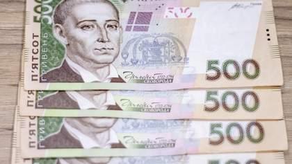 Штрафів за кредитами під час карантину не буде: Рада ухвалила законопроєкт