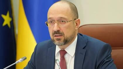 Фейк і брехня, – Шмигаль різко відповів на чутки про заборону українцям їхати на заробітки