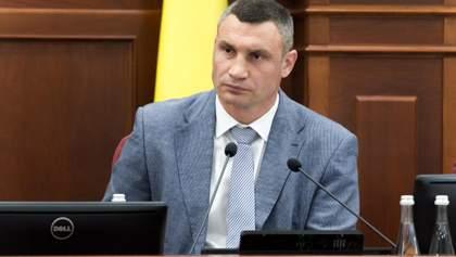 Кличко пояснив, чому відключають гарячу воду у Києві: Це не примха, а необхідність