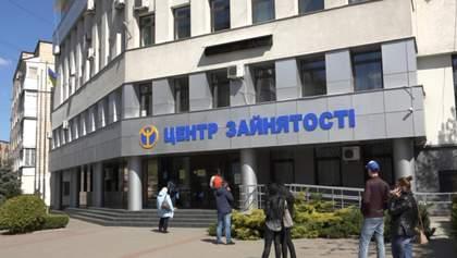500 тисяч нових місць: у яких галузях держава дасть роботу українцям