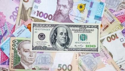 Готівковий курс валют 13 травня: долар подешевшав одразу на 10 копійок
