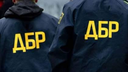 Витік даних у боті UA Baza: ДБР підозрює правоохоронців та міграційну службу